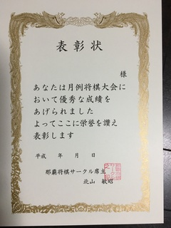 IMG_4542[1].JPG